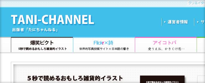news002