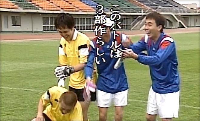 バカルディ vs 海砂利水魚 サッカーPK編