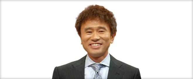 浜田雅功はホワイトネス!
