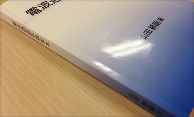 実際にMyISBNで作られた本のカバー