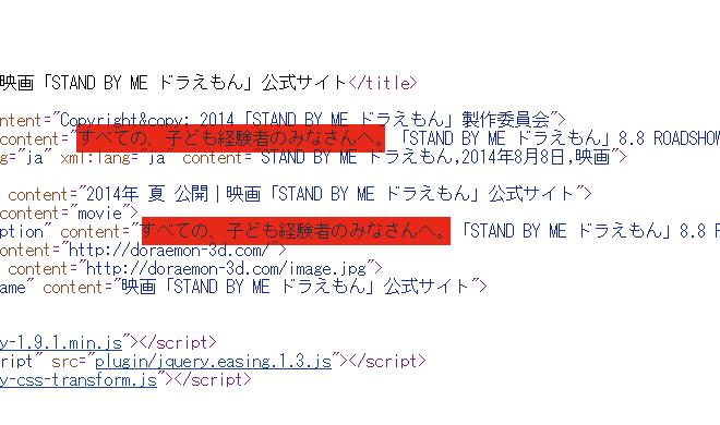 20140823-01-02