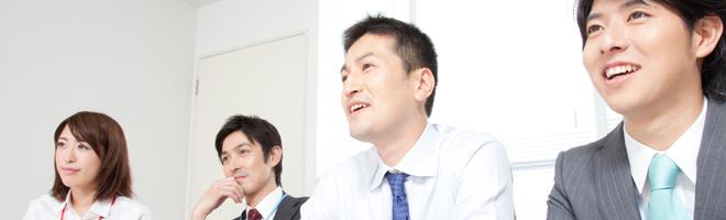 企業内イメージ