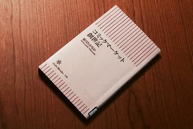 20150330-01