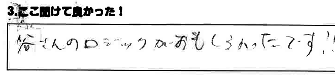 20150428-08