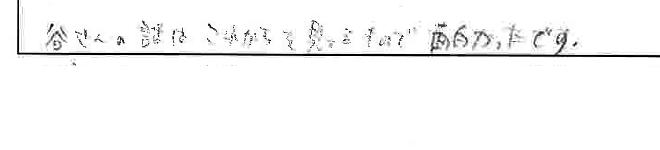 20150428-10
