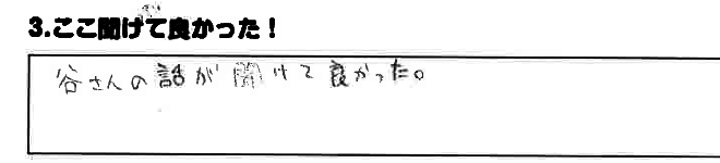 20150428-11