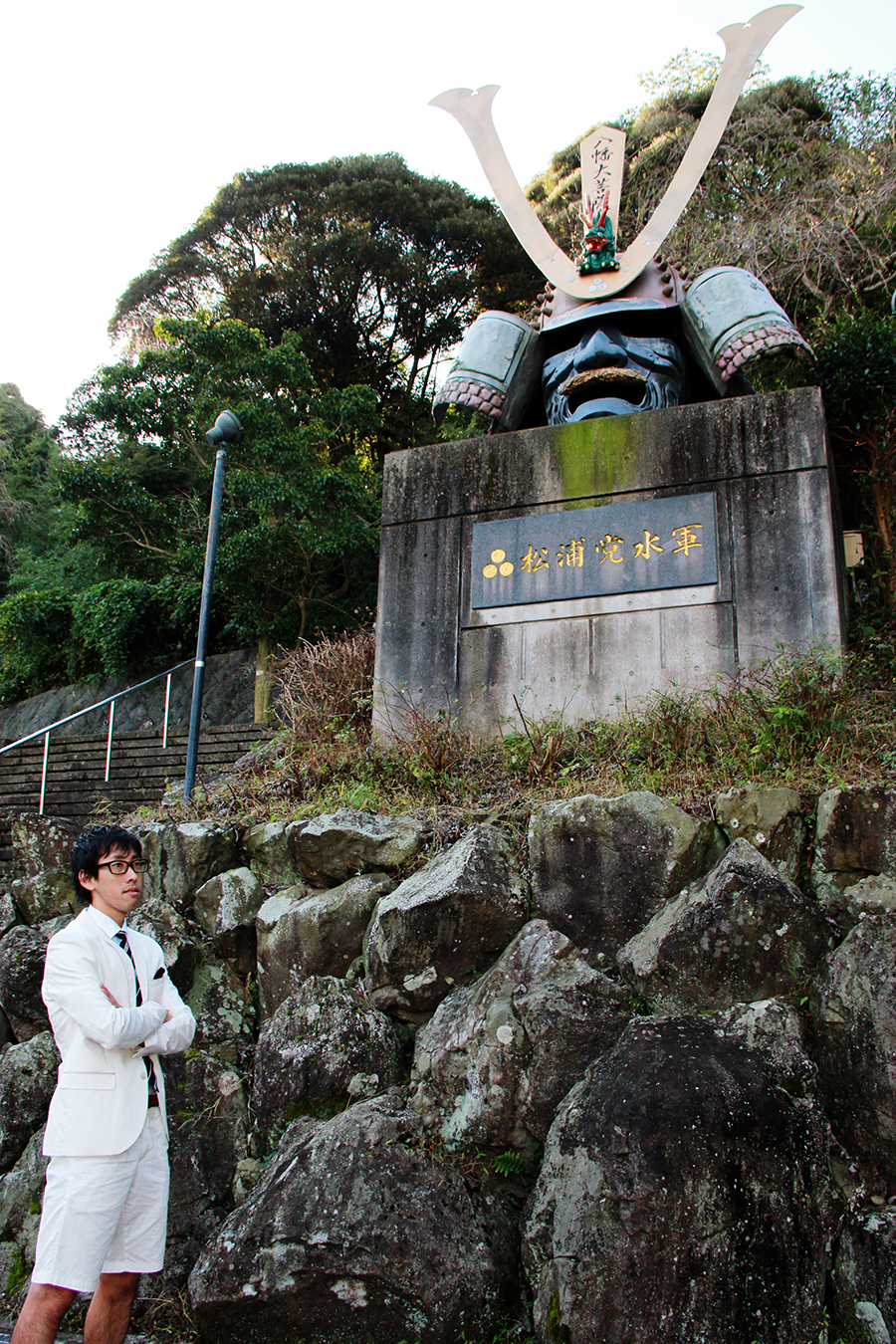 松浦水軍の兜 写真