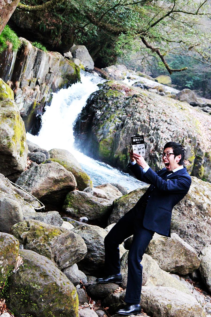 菊池渓谷 写真