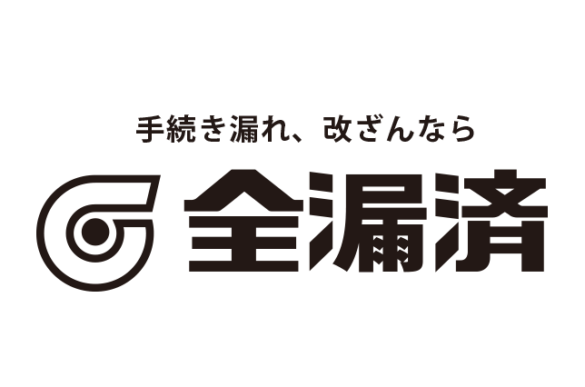 20150725-19