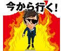 熱い男~炎上24時~