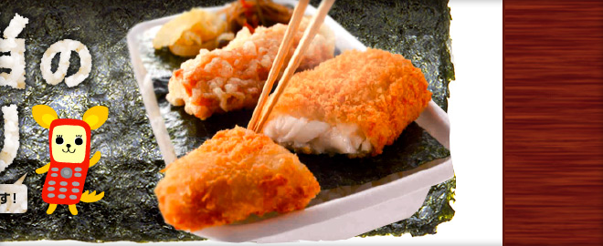 のり弁当なら、毎日140円で食べられる!