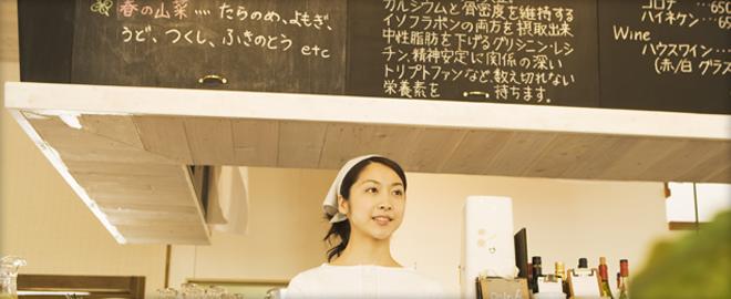 女性店員02