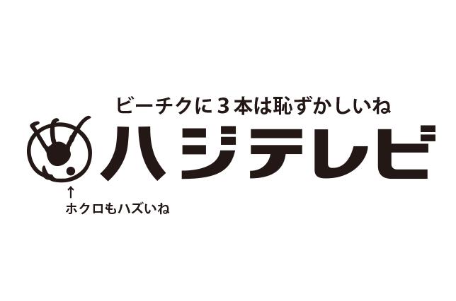 20150725-10